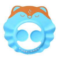 20191128221702742宝宝洗头神器护耳洗头帽可调节婴儿童小孩幼儿防水洗澡洗发帽浴帽 可调节