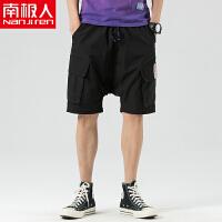 南极人轻薄透气休闲短裤舒适时尚简约耐穿耐磨裤子男