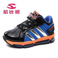 哈比熊童鞋男童鞋春秋季新款儿童篮球鞋时尚运动鞋休闲鞋子潮