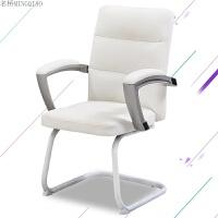 弓形家用电脑椅子靠背 办公椅简约现代老板书桌主播直播椅子 钢制脚