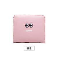 钱包女短款小清新折叠韩版潮个性学生可爱迷你钱夹