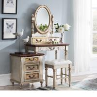 20190402174314357美式实木卧室梳妆台翻盖化妆桌欧式网红梳妆台小户型 整装