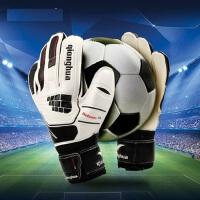 透气防滑足球守门员手套 青少年儿童乳胶门将手套足球 新款运动防护手套