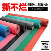 牛筋防滑垫防水PVC地垫塑料防滑垫地板垫子楼梯垫走廊橡塑胶防滑地垫满铺 磨砂牛筋加宽 4米宽15米长