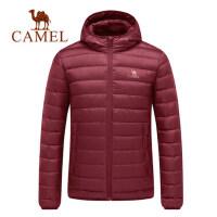 骆驼户外羽绒服男秋冬新款潮短款轻薄反季青少年帅气男装外套