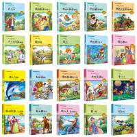 20册昆虫记鲁滨逊漂流记爱的教育注音版名著小学生课外阅读书籍一二年级课外书必读故事书三四6-7-10-12周岁畅销书排