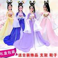 克时帝芭比中国古装换装洋娃娃套装大礼盒民族古代仙女公主衣服饰