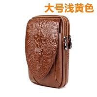 新款男士手机腰包穿皮带5.5寸6寸迷你小腰包复古牛皮鳄鱼纹手机包