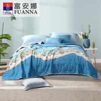 富安娜家纺 圣之花 可水洗舒适印花莱赛尔纤维夏被空调被 璀璨如歌 梦之舞 蓝色 1.8m床适用(230*229cm)
