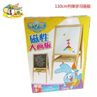 磁性升降画板早教儿童绘画学习涂鸦双面画板写字板