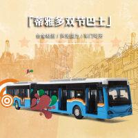 蒂雅多合金声光大号双节大巴士加长公交车双层汽车模型儿童玩具车