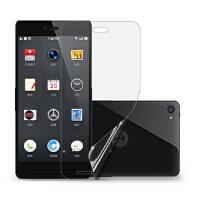 Benks邦克仕 锤子T1手机高清膜保护膜 Smartisan T1手机磨砂贴膜