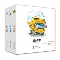 宝贝走世界-低幼宝宝启蒙故事认知书(套装共3册)