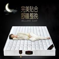 乳胶床垫软硬双人经济型独立弹簧床垫1.51.8米席梦思弹簧椰棕床垫