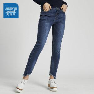 [2件4折价:50.4元,每满150再减30元/仅限8.23-26]真维斯女装 春秋装 休闲舒适弹力混纺雨纹牛仔九分裤