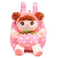 1-3岁女宝宝娃娃小背包毛绒玩具书包婴儿小背包糖果包幼儿双肩包 粉