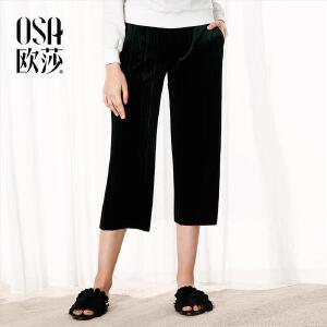 欧莎2017秋装新款女装 墨绿色丝绒七分直筒休闲裤女C52011
