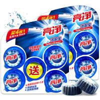【2件3折到手价:24.9】亮净蓝泡泡洁厕宝5粒X2