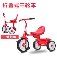折叠小车子宝宝三轮车儿童车1-3岁溜溜车脚踏车轻便自行车出行车