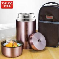 日本泰福高焖烧壶不锈钢保温饭盒超长保温桶成人汤罐焖烧杯闷烧壶T2010 红色750ml