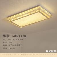 客厅灯 水晶灯 长方形水晶灯客厅灯长方形简约现代led吸顶灯大气家用卧室灯具