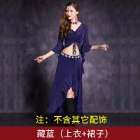 时尚性感肚皮舞演出服套装银丝练习服练功服表演服变装裙子款舞服