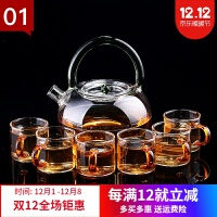 功夫茶具家用透明玻璃茶壶耐高温烧水壶茶杯茶具套装功夫侧煮茶器煮茶壶茶道茶具