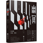 幽冥(日本怪谈银河88元彩金短信开山大作)