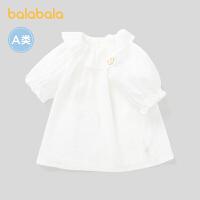 巴拉巴拉宝宝打底衫婴儿t恤上衣女童短袖纯白简约文艺风夏
