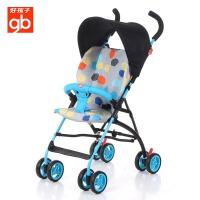 好孩子(gb) 婴儿推车轻便折叠避震婴儿车宝宝伞车推车儿童伞车