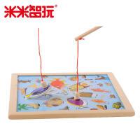 米米智玩 大号磁性海洋钓鱼玩具木质木制儿童磁性钓鱼宝宝益智玩具 进口实木打造