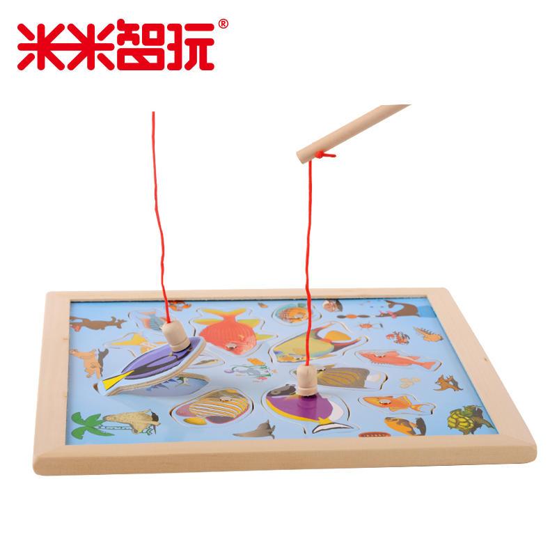 【两件五折】大号磁性海洋钓鱼玩具木质木制儿童磁性钓鱼宝宝益智玩具 进口实木打造 益智玩具限时钜惠