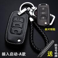 【家装节 夏季狂欢】专用于2018款五菱宏光s3钥匙套豪华型s1荣光汽车真皮男士遥控扣包