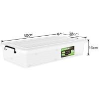床底收纳箱大号透明加厚衣物玩具储物箱塑料箱 型号50L高透 80*38*16cm