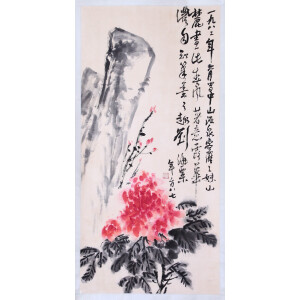 画家,美术教育家  刘海粟《牡丹花开》