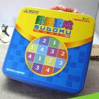 六一儿童节礼物三合一磁性铁盒数独棋四六九宫格数独游戏成人儿童益智玩具