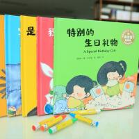双语中国故事(全5册)是谁在月亮上砍树?我会用筷子啦 特别的生日礼物 宝船开往新世界 神奇的蚕丝 英语汉语双语绘本 余治