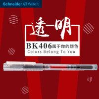 德国进口schneider施耐德钢笔 送笔盒送墨囊 BK406透明示范彩墨学生用成人练字书法特细ef尖0.35mm套装