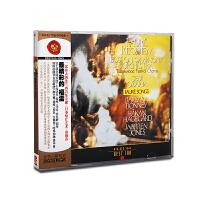 正版音乐 RCA红印鉴Best100系列|63精彩的 福雷
