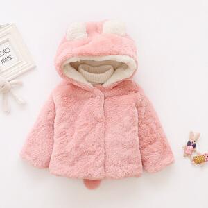 百槿 公主范冬季女童长袖连帽毛毛衣外套 中小童连帽耳朵毛毛衣外套