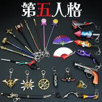 第五人格红蝶杰克武器游戏周边20四面骰子挂件钥匙扣玩具宿伞之魂