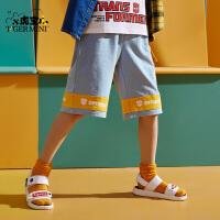 【2件3折:53.7元】小虎宝儿男童五分裤2021新款夏装儿童纯棉短裤薄款中大童潮