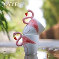 Joyye 创意粉色陶瓷水杯个性造型马克杯3D动物立体咖啡杯