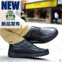 战地吉普 男鞋 英伦休闲皮鞋头层牛皮男士真皮板鞋系带单鞋子8316