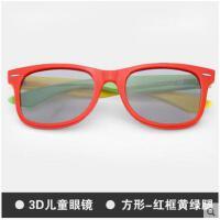 黑白个性色彩混搭儿童三d眼镜电影院专用 精致耐磨耐用reald偏光左右近视眼睛通用潮