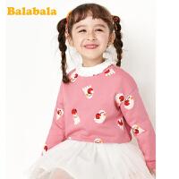 巴拉巴拉童装女童卫衣2020新款春季小童宝宝韩版上衣儿童打底衫潮