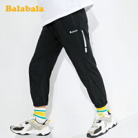 【3件4.5折:85.5】巴拉巴拉裤子男童运动裤轻薄透气男儿童中大童长裤夏装潮