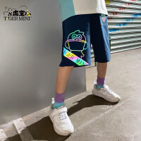 【2件3折:61.5元】小虎宝儿男童短裤儿童五分裤子纯棉2021年新款夏季中大童潮