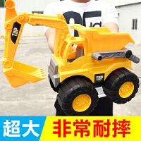 超大号挖掘机儿童玩具车男孩挖土机模型小汽车铲车套装工程车玩具