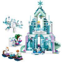 乐高积木女孩子系列冰雪奇缘迪士尼艾莎城堡爱莎拼装动脑益智玩具